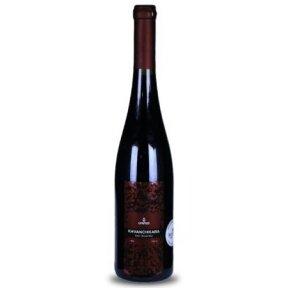Raudonasis pusiau saldus vynas Khvanchkara Gaamos, 750 ml